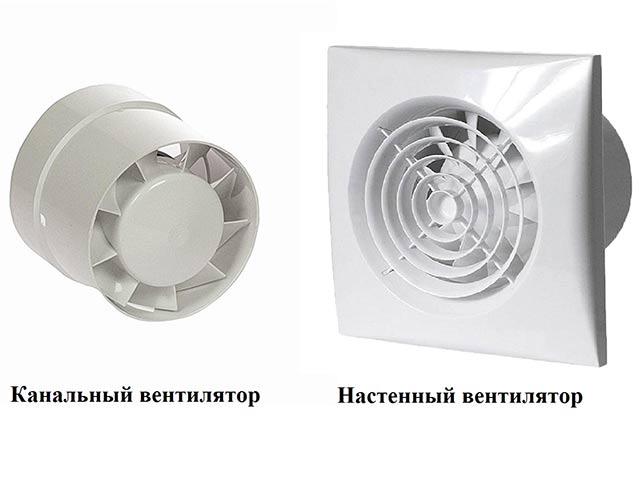Установка вентиляции в ванной и туалете: правила, этапы монтажа