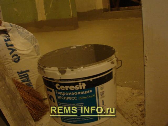 С чего надо начинать ремонт в квартире