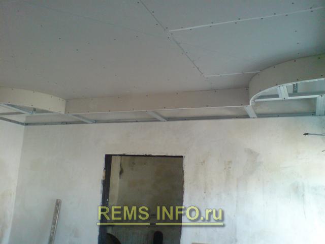 Конструкция второго уровня нашего потолка.
