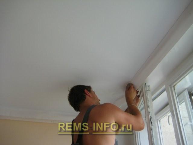 lambris pour plafond castorama saint denis devis rapide tarif isolation sous toiture. Black Bedroom Furniture Sets. Home Design Ideas