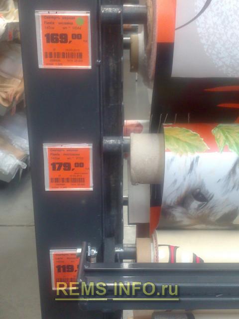 диапозон цен на клеенки.