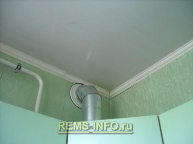 Потолок пвх на кухне своими руками фото 254