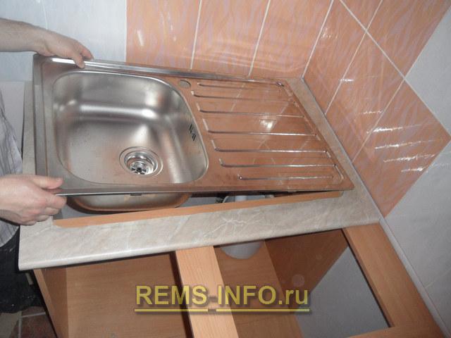 Кухонная мойка установка своими руками