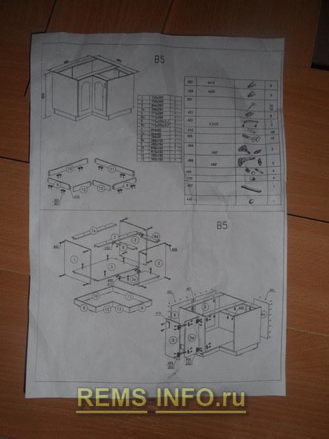 Инструкция по сборке углового