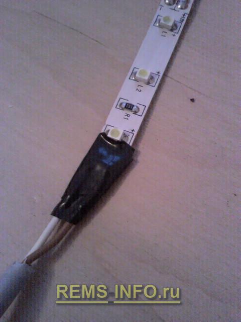 изолируем места пайки провода к ленте.