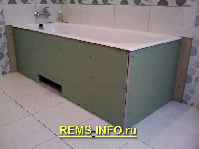 Экран под ванну своими руками из гипсокартона и плитки: пошаговые фото