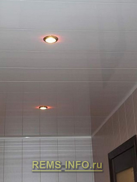 Ceiling in the toilet of plastic boards