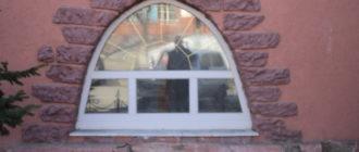 окна в виде полной арки