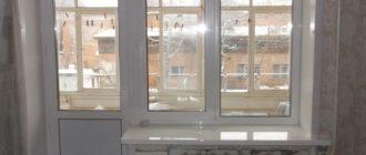 Установка балконного блока своими руками.