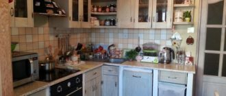 Кухня в стиле кантри фото интерьера.