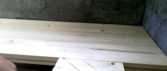 Укладка пола из шпунтованной доски – фото.
