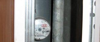 Правила и порядок установки счетчиков воды в квартире.