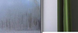 Воздушный клапан для вентиляции в квартире.