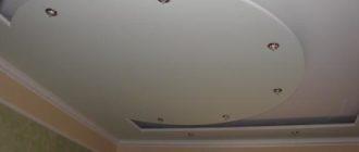 многоуровневый каскадный потолок