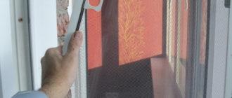 москитная сетка для пластикового окна.