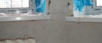 пример ошибки установки пластиковых окон.
