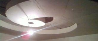 монтаж сложной конструкции двух уровневого потолка из гипсокартона
