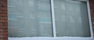 Как добиться удешевления стоимости окна.