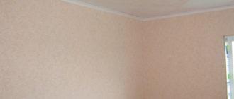 отделка деревянных стен гипсокартоном.
