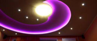 Потолок из гипсокартона с подсветкой своими руками.