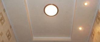 Потолок из гипсокартона на кухне.
