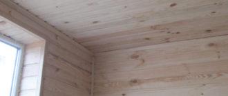 Как обшить стены деревянной вагонкой.