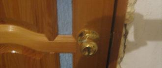 Как врезать замок в межкомнатную дверь.
