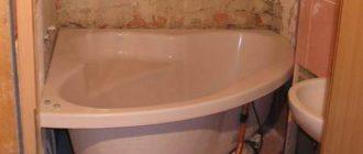 Подиум для установки ванной.