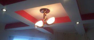 Подвесной потолок на кухне из гипсокартона.