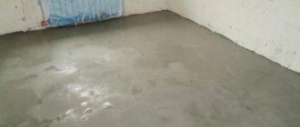 Выравнивание бетонного пола.