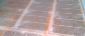 Инфракрасный теплый пол под плитку.
