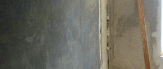 Штукатурка стен цементным раствором.