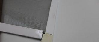 Ремонт москитной сетки на пластиковое окно.