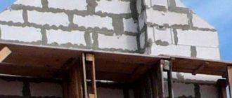 Строим дом из газобетона.