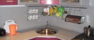 Бордовая кухня в интерьере фото.