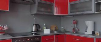 Красно серая кухня - фото.