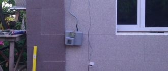 Отделка и утепление фасада дома.