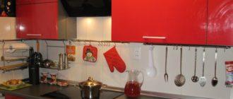 Ремонт кухни в панельном доме с перепланировкой.
