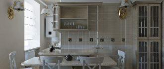 Перепланировка и ремонт кухни в старом фонде.
