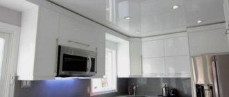 Натяжные потолки на кухне.