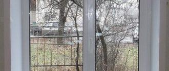 Откосы на окнах из пластика.
