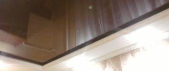 Натяжной потолок на кухне - фото.