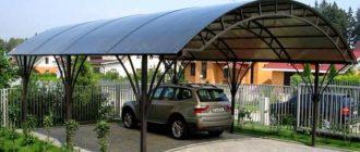 Навес для автомобиля во дворе частного дома: пример расчета стального навеса.