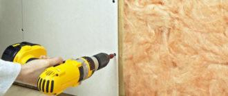 Шумоизоляция стен в квартире: современные материалы.