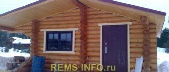 Установка окон пвх в деревянном доме своими руками.