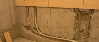Монтаж металлопластиковых труб для водопровода своими руками.