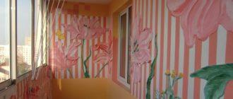 Объёмные цветы на стенах