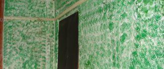 Внутренняя отделка стен