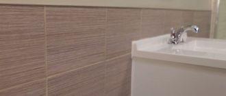 Смена облицовки стены в ванной