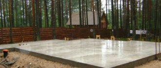 Плитный фундамент для каркасного дома